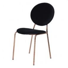 Safir scaun